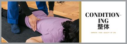 腰痛・肩こりはバランス・ゆがみ・猫背を整えて姿勢改善
