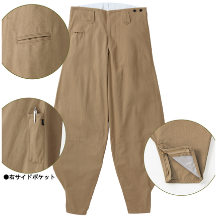 オリジナル裏地を使用でコインポケット付き!裾ファスナータイプの細身ズボン!