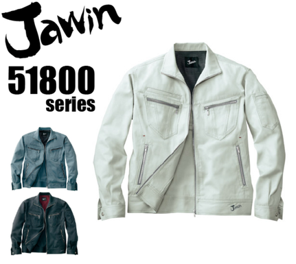 Jawin 51800シリーズ
