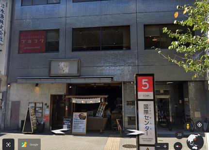 名古屋駅からスグ近く 忙しい方も安心の便利な格安英会話です。