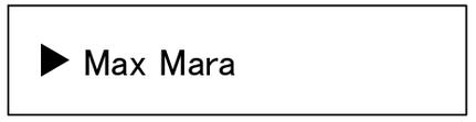 強化買取ブランド Max Mare マックスマーラ