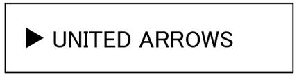 強化買取ブランド UNITED ARROWS ユナイテッド アローズ