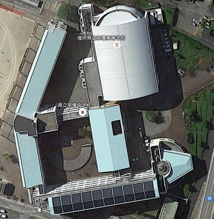 宗像高校の航空写真 校舎