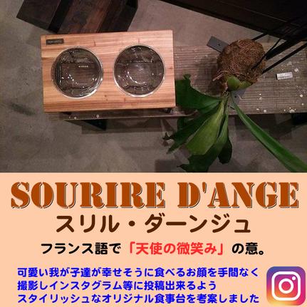 猫の食事台・サンダー(杉) 14800円