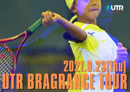UTRテニス大会 UTR公認テニス大会 UTR  テニス ジュニアテニス テニストーナメント ジュニアテニス大会
