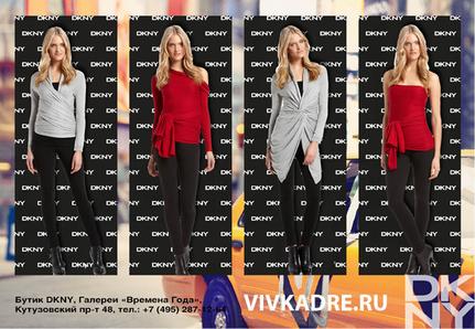 Фотосессия DKNY в салоне одежды