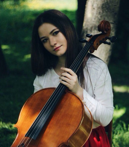 Cellounterricht und Klavierunterricht in Würzburg Frauenland, Sanderau, Gerbrunn