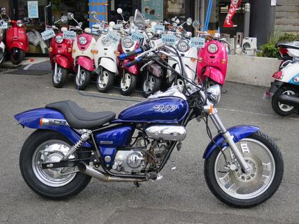 MAGNA FIFTY(マグナ50)青
