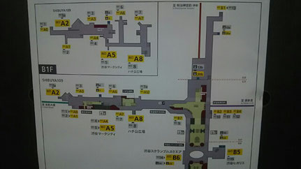 The new exit numbers effective Nov 1st are indicated in Yellow.