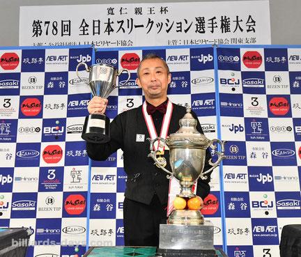Koji Funaki won 2021 All Japan 3-Cushion Championship in Tokyo. 2nd Times in 8 years!