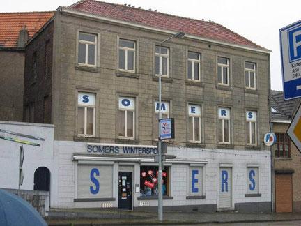 Roerkade 15 Roermond, beschermd stadsgezicht