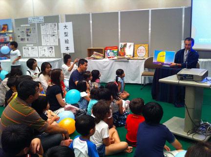 本と遊ぼう こどもワールド2012