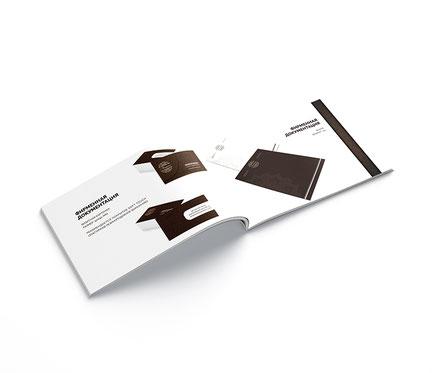 elegant letterhead design; elegant corporate style brandbook design; Mindaliya brandbook design; elegant white brown chocolate letterhead corporate style ideas Mindaliya;