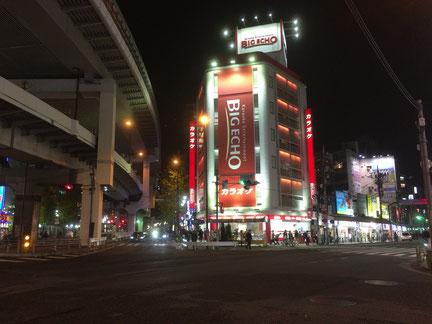 右にゆけば世田谷通り、左にゆけば大山街道。次回、左へ!!