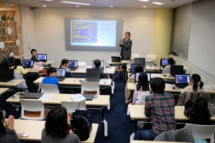 こどもプログラミング教室 フランチャイズ