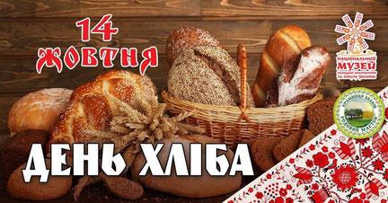Holidaysin Pirogovo