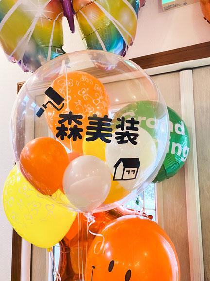 開店祝い バルーン バルーンスタンド スタンド花 開店花 茨城県つくば市 バルーンショップユリシス バルーンアート