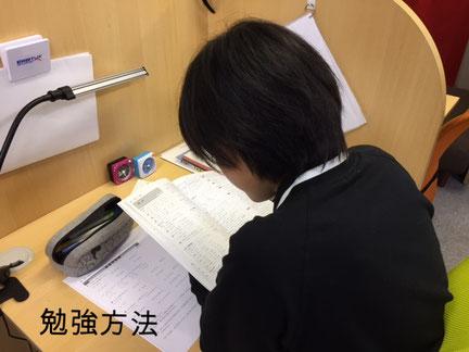 勉強方法学習塾 静岡市駿河区  「集中力」を意識してつけることによって、わずか3ヶ月足らずで数学の50点満点の定期テストの点数を24点UPさせた生徒さんが、当塾にいらっしゃいます。集中力の違いが、大きく結果に現れた良い例ではないかと思っています。参考にしていただければと思い、シェアさせていただきました。(こちらの生徒さん👩はご本人ではありません)