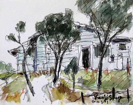 茅ヶ崎市・サザン通りの家