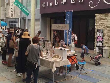 サンデービルヂングマーケット出店 岐阜市 柳ヶ瀬商店街