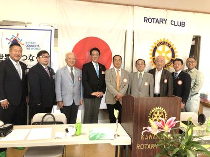 川本ロータリークラブへのガバナー補佐訪問の画像