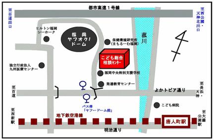 事務局「福岡市子ども総合相談センター」所在地