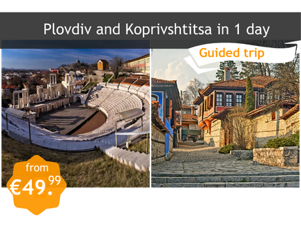 Plovdiv and Koprivshtitsa in 1 day