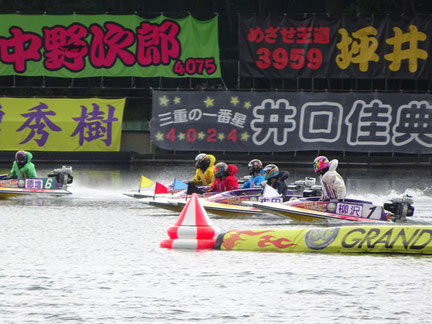 ボートレース多摩川 グランドチャンピオン