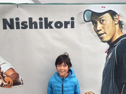 """Noah """"neben"""" seinem Vorbild Nei Nishikori"""