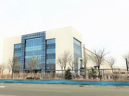 中国 天津工場