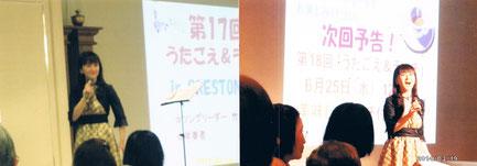 2014.3調布クレストンホテル「うたごえランチ」