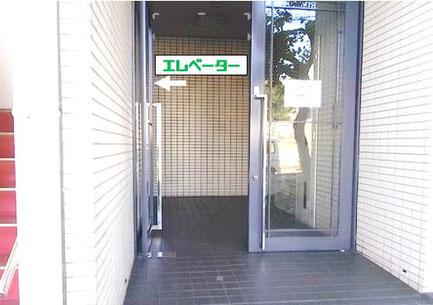 「当ビルに御用の・・・」とありますが、お客様はもちろんお入りいただけます。