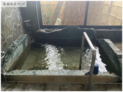大川昇開橋温泉家族風呂