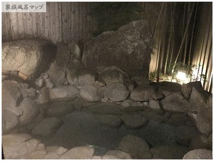 那珂川清滝家族風呂
