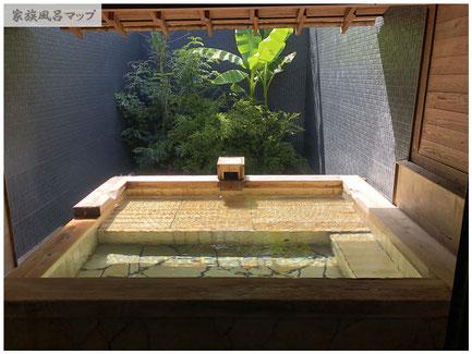 筑紫野温泉アマンディ家族風呂