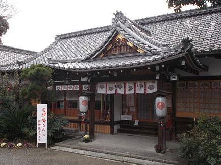 伊砂砂神社社務所