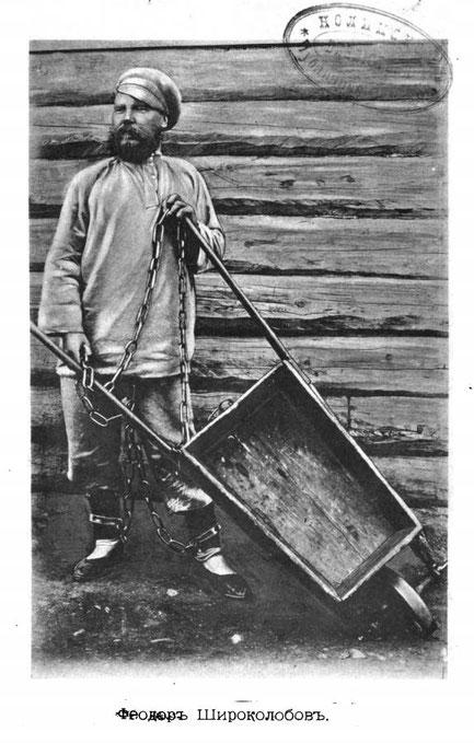 """Фото из книги Н.Новомбергского """"Остров Сахалин"""", 1903 г."""