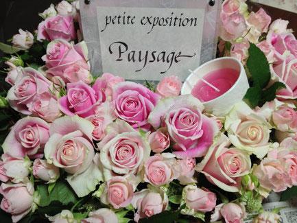 Angel Bouquet作品展 受付のお花