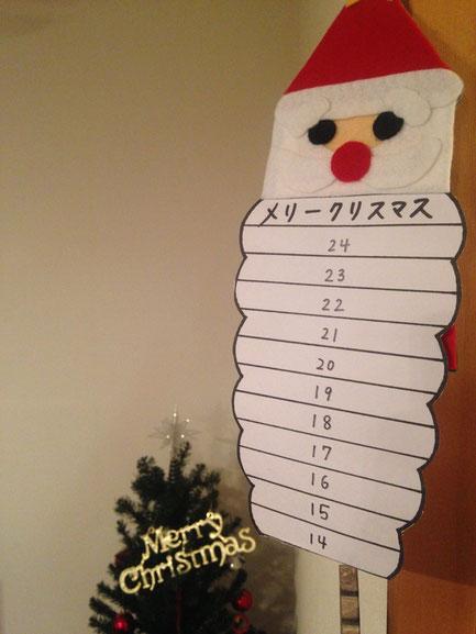 クリスマスまであと12日ー!!