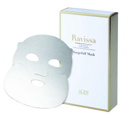 ラヴィーサ サージフルマスク 1枚  定価 1,650円(税込)