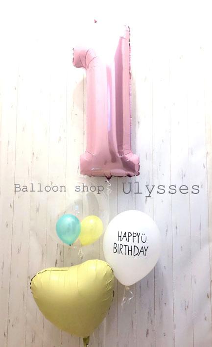 誕生日 ファーストバースデー 茨城県つくば市のバルーンショップユリシス 風船屋 バルーンアート バルーンギフト
