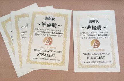 印刷デザイン本舗の賞状複製