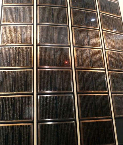 Display wall of facsimile pages of the Jikji