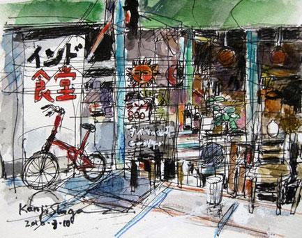 茅ヶ崎市・鉄砲道のインド料理店