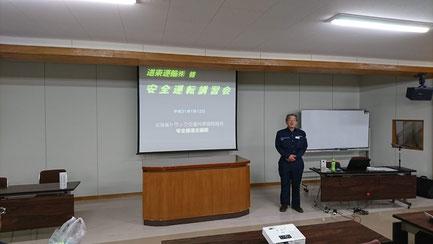 講師 北海道トラック交通共済協同組合 安全推進企画部 手塚 様