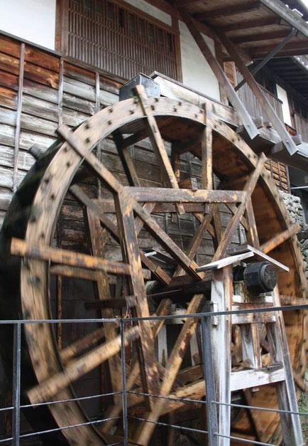 Le moulin du Masugata