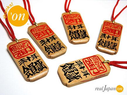 リアルジャパン'オン, 会員証・木札, 祭礼札, 名入れ木札