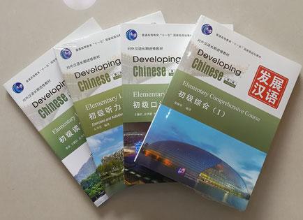 遼寧師範大学、大連外国語大学で使う教科書