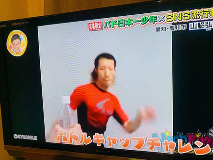 ▲ストラッグル所属 中田ユウジ
