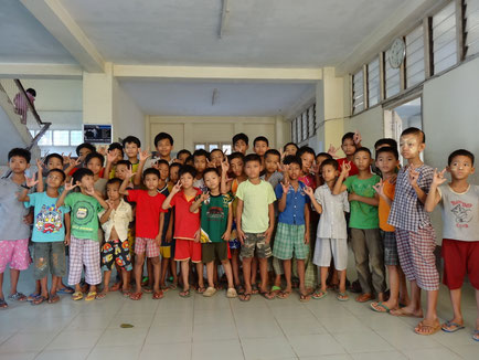 DEAF CHILDREN OF THE MARY CHAPMAN INSTITUTE, supported by PASDB.